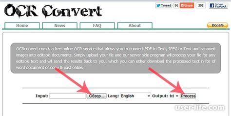 Распознать текст на картинке php