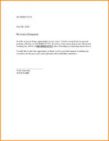Letter Of Resignation Exles by Resignation Letter Sle Doc Ledger Paper