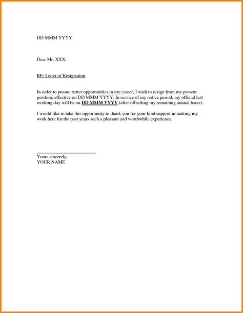 Resignation Letter Template Doc File Resignation Letter Sle Doc Ledger Paper