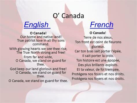 chelsea anthem lyrics canadian national anthem lyrics oh canada canadian