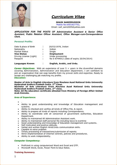 format cv curriculum vitae sle for job template
