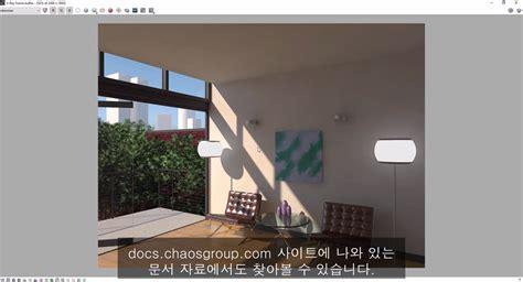tutorial vray revit using render channels in revit vray for revit cg tutorial