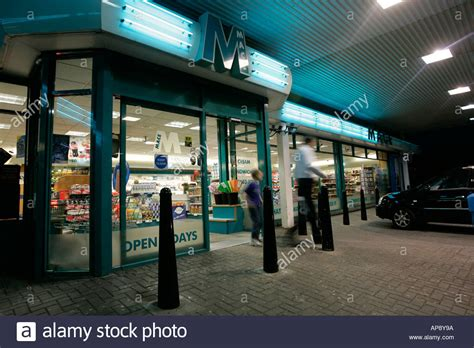 Mace Garage by Mace Shopping Market In A Petrol Station Garage Forecourt