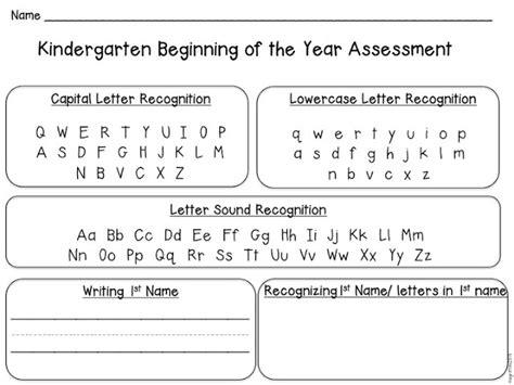 printable alphabet test kindergarten back to school kindergarten assessment the daily alphabet