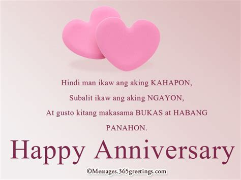 Tagalog Anniversary Messages   365greetings.com