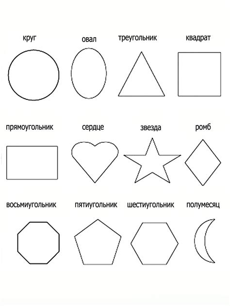 Free Coloring Pages Of Basic Geometric Shapes Basic Shapes Coloring Pages