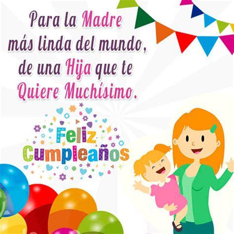 imagenes con frases de cumpleaños para la mama hermosas frases de feliz cumplea 241 os para mama frases