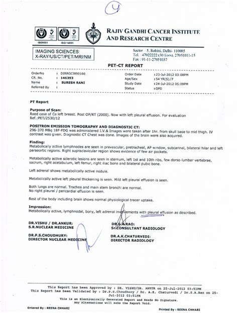 biopsy report sample urine therapy