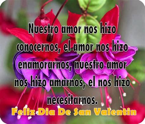 poemas para el dia de san valentin encuentos poemas de amor y amistad para san valentin poemas para