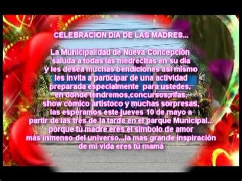 tarjeta de invitacion para el dia de los jardines invitaci 243 n para selebrar el dia de la madre youtube
