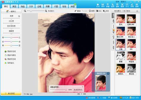 edit foto meitu software photo editor xiu xiu