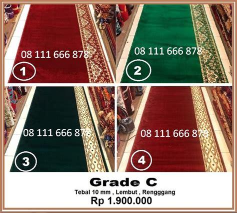 Jual Karpet Bandung pusat jual karpet masjid murah di bandung 08 111 666 878