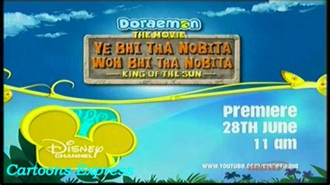 doraemon movie woh bhi nobita cartoons express doraemon movies in hindi