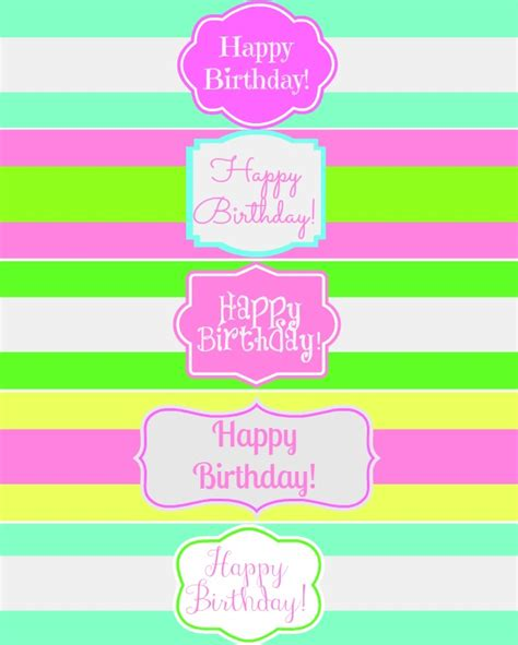 8 best images of birthday printable water bottle labels