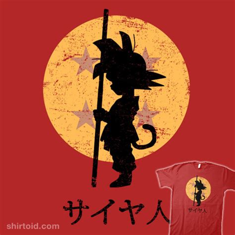 looking for the dragon balls shirtoid