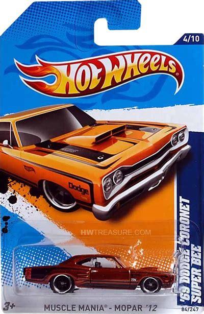 Hotwheels Dodge Challenger Car T Hunt 69 dodge coronet bee wheels 2012 treasure hunt hwtreasure
