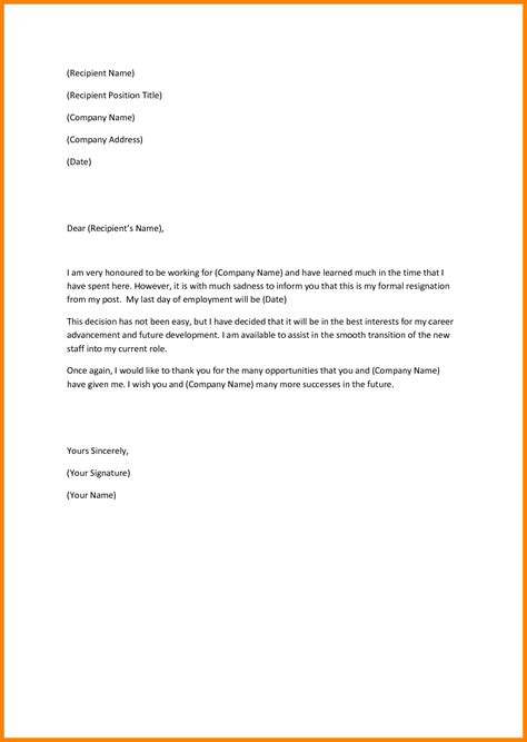 How To Draft A Resignation Letter by 6 How To Draft A Resignation Letter Applicationleter
