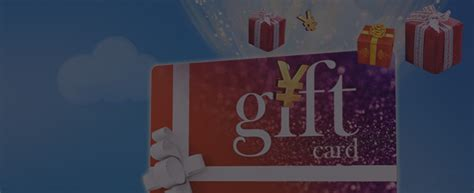 Gift Card Management - retail store business management software solutions bundle salesvu