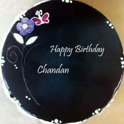 black forest birthday specially chandan name wishes cake