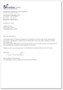 sample reference letter from supervisor