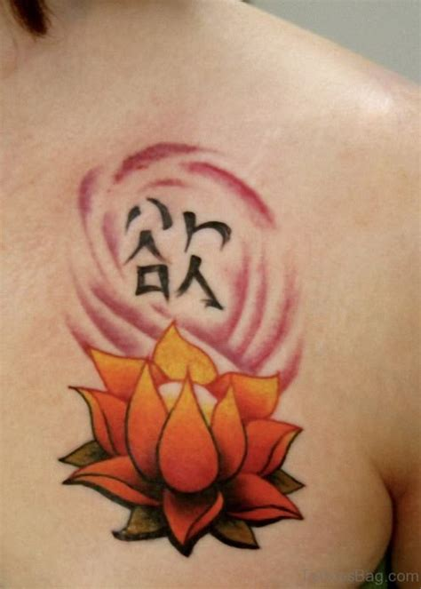 lotus tattoo yellow 50 classic flowers tattoos for chest