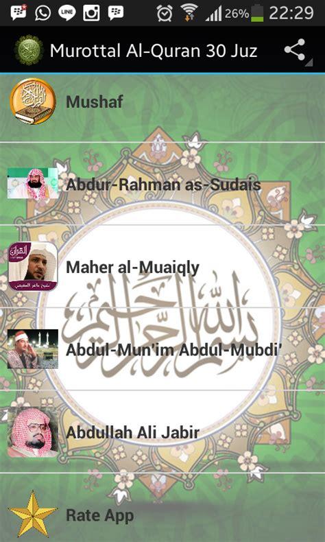 Kamus Induk Al Quran 30 Juz murottal al quran 30 juz android apps on play