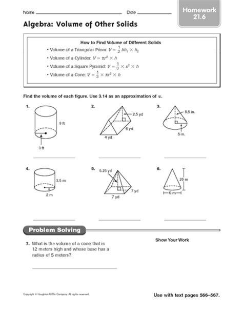 capacity worksheets lesupercoin printables worksheets volume of solids worksheet lesupercoin printables worksheets