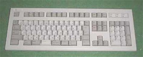 set up japanese keyboard keyboard scancodes japanese keyboards