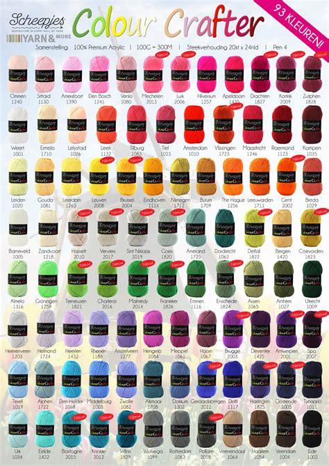color colour scheepjes colour crafter