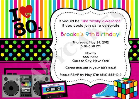 80s invitations theruntime