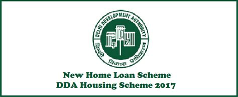 housing loan scheme housing loan scheme new home loan scheme for dda housing scheme 2017
