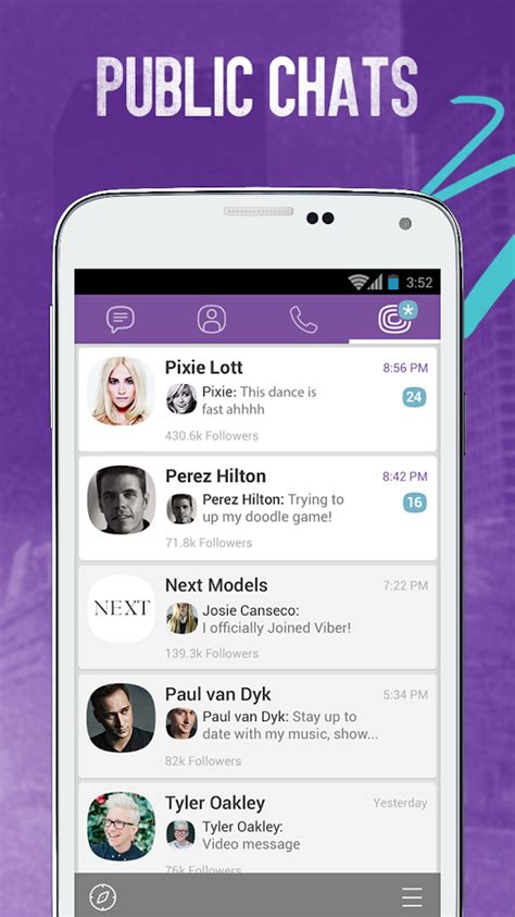 viber download android tablet ဘဝမ တ တ င android ဖ န င tablet တ မ အသ မ တ