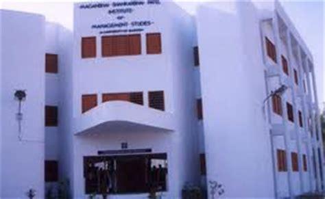 Fms Baroda Mba Fees by M S Patel Institute Of Management Studies Fms Baroda