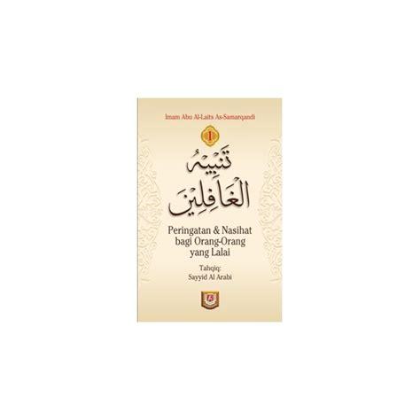 Tanbihul Ghafilin Peringatan Dan Nasehat Bagi Orang Orang Yang Lalai buku tanbihul ghafilin peringatan dan nasehat bagi orang
