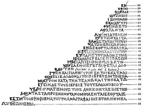 rosetta stone symbol xword file porson 13 jan 1803 jpg wikimedia commons