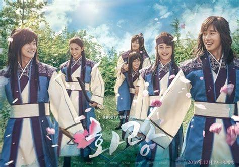 film korea terbaru terlaris ini dia 5 drama korea terbaru 2016 yang wajib kamu ikuti