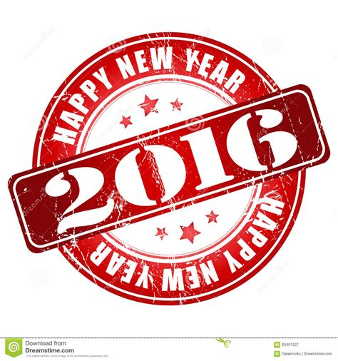 happy new year rubber st happy new year st royalty free stock image