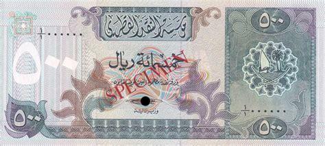 currency converter qatari riyal to inr qatar riyal currency rate baticfucomti ga