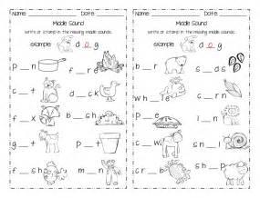 kindergarten ending sounds worksheets ending letter