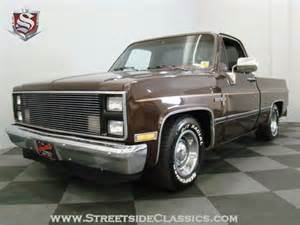 1985 For Sale 1985 Chevrolet Silverado Cheap Used Cars For Sale By Owner