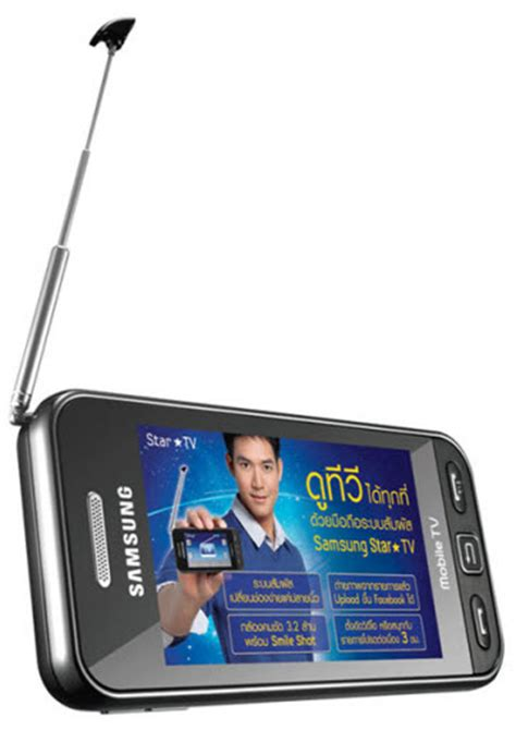 mobile phone to tv samsung launches new samsung tv