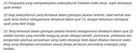 undang undang pemutusan tenaga kerja april 2015 undang undang lembur yang wajib diketahui karyawan