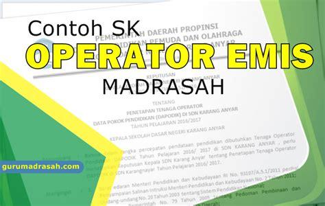 contoh sk operator madrasah pengelola emis terbaru guru madrasah