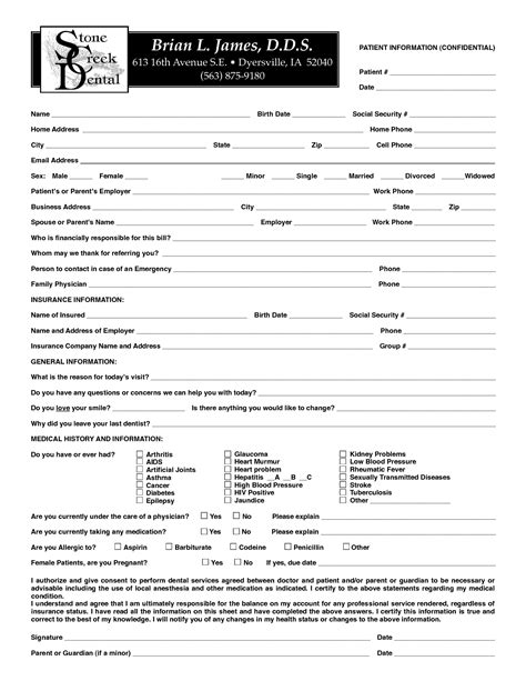 patient information template best photos of dental patient forms template new patient