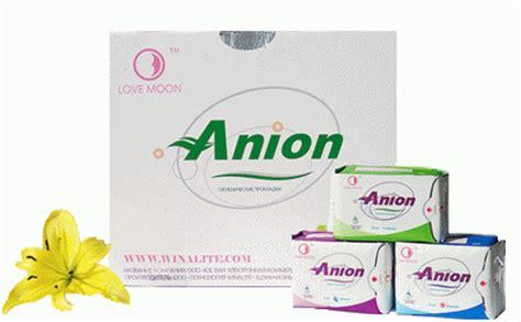 Pembalut Moon Day Anion winalite pembalut anion moon pembalut sehat pertama di dunia bisnis mlm