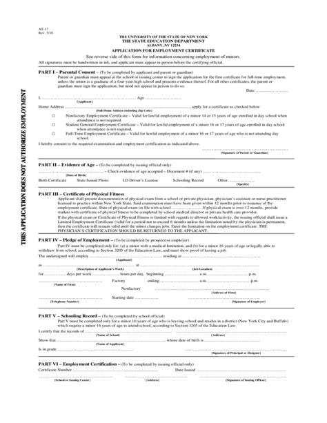application for working papers free