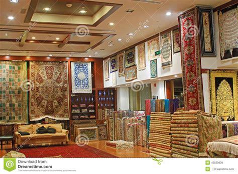 oriental carpetrug shop stock photo image  shop rugs