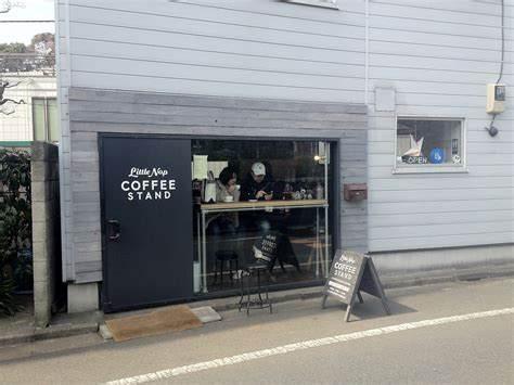 travel  coffee shops   world