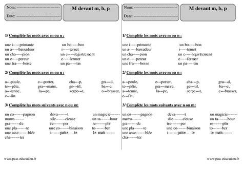 M Devant M B P Ce2 Exercices Avec Correction Pass