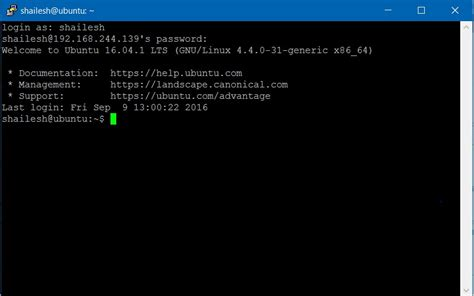 ubuntu console how to install ubuntu server 16 04 1 lts and vmware tools